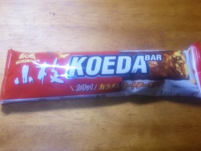Koedabar01
