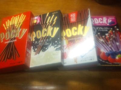 Pocky3