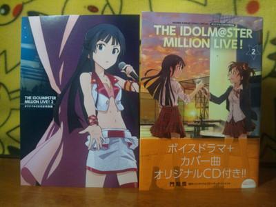 Millionlive2