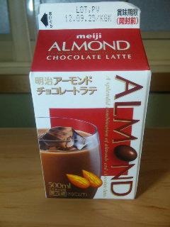 Almond1