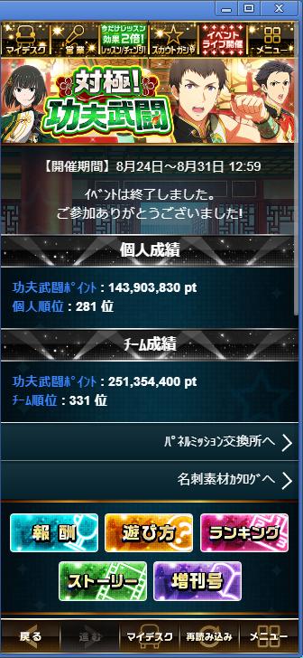 Shingen_2